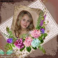 Aurina Turgeneva, 15 июня , Москва, id127924427