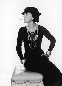 Coco Chanel, 18 декабря 1979, Москва, id163659404