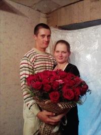 Анна Лямин, 18 июня , Новосибирск, id81623057