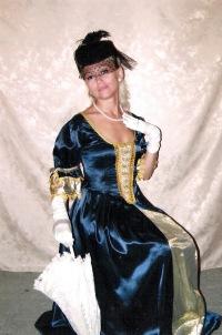 Наталья Екимова, 1 августа 1988, Курган, id121174216