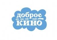 Доброе Кино, 22 сентября 1997, Екатеринбург, id145878778