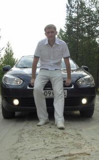 Илюша Якимов, 13 мая 1990, Сургут, id151893579