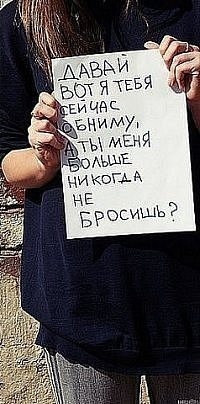 Vikusik Lapusik, 27 февраля 1994, Псков, id106385483