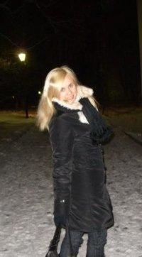 Аксинья Лоскутова, 8 апреля 1991, Владивосток, id109955742