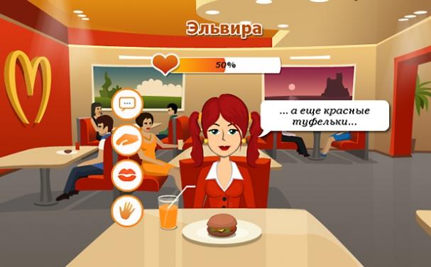 Русское порно - лесби ласкают друг друга. Порно