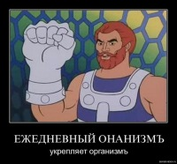 Riki Tikitavi, 7 июня 1982, Красноярск, id40769632