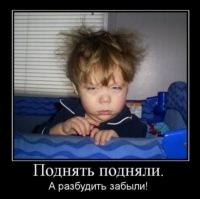 Андрей Кругляков, 2 января , Москва, id155775550