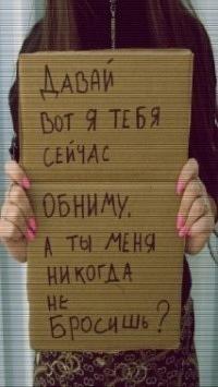 Ирина Болотова, 6 сентября , Иркутск, id159208245