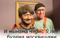 Мишель Обрамович, 29 декабря 1983, Москва, id170432482