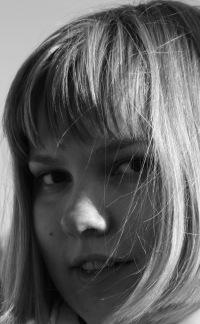 Татьяна Клюева