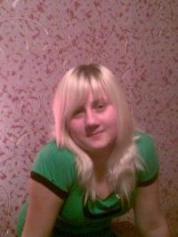 Катя Кашенко, Прилуки, id104518580