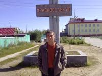 Пётр Захаров, 30 июля 1970, Санкт-Петербург, id108449834