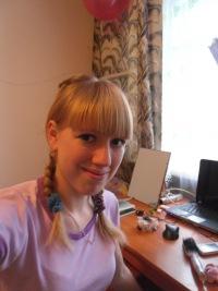 Анастасия Семченко, 3 апреля 1993, Мукачево, id134843061