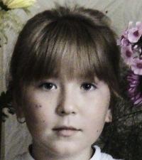 Марина Валиева, 2 августа , Нефтекамск, id116215585