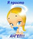 Марина Сомова. Фото №12
