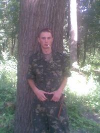 Андрей Шепель, 31 июля , Ровно, id143909580