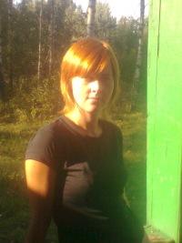 Екатерина Иванова, 9 августа , Москва, id145138371
