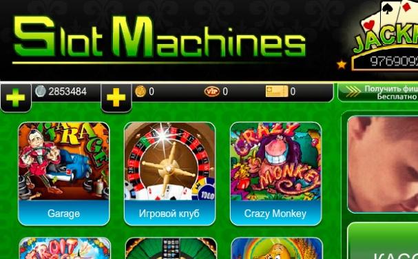 inurl ikonboard cgi act игры онлайн бесплатно автоматы