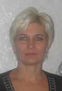 Елена Аксёнова, 18 декабря 1973, Челябинск, id162417389