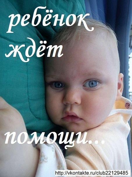 Эпилепсия и беременность на форуме