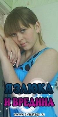 Катерина Ягодка, 31 мая , Красноярск, id67606406