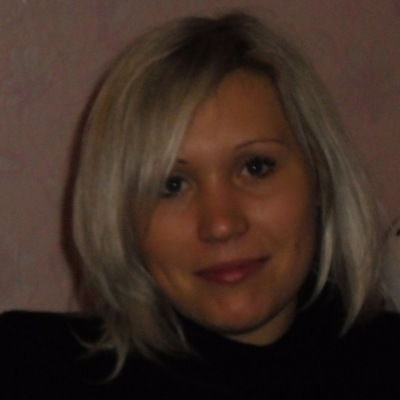 Марина Глазовская, 15 апреля 1985, Донецк, id103407339