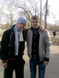 Александр Вахонин