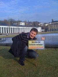 Александр Колесников, Mainz
