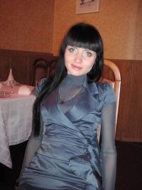 Юлия Журба, 23 августа 1986, Москва, id145138372