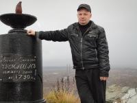 Денис Слепухин, 2 августа 1989, Каменск-Уральский, id151557722