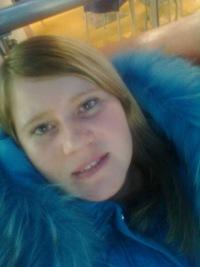 Анна Тихоновская, 12 июня , Курск, id163659410