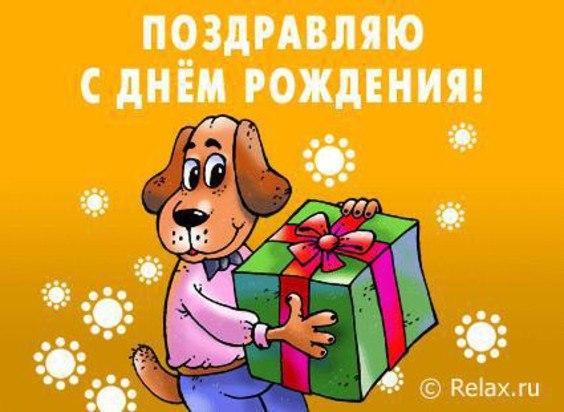 http://cs10942.vk.me/v10942014/183/Gs31rKHGqhg.jpg