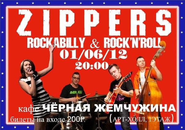 29.04 ZIPPERS в Черной Жемчужине!