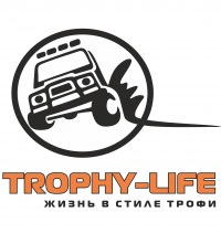 Трофи-лайф