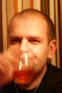 Sergei Tugarev, 21 июня , Харьков, id164582205