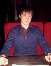 Sashka Kulikov, 24 сентября , Нижний Новгород, id69465878