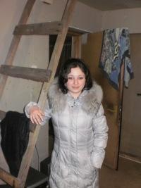 Екатерина Хабибуллина, 4 января , Урай, id139046207