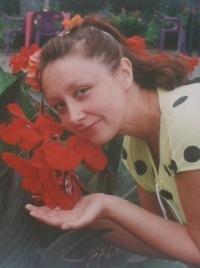 Елена Пафнутова, 1 ноября 1990, Москва, id141156867