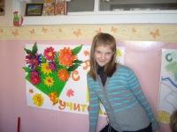 Наталья Батюмова, 25 мая 1999, Борисов, id124994413