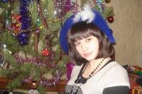 Екатерина Тамилина (сидорова), 25 сентября 1997, Тамбов, id128323196
