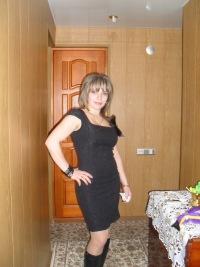 Валентина Бойко, 7 января , Владикавказ, id154351811
