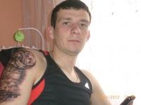 Артем Шевченко, 4 августа 1994, Темрюк, id27375706