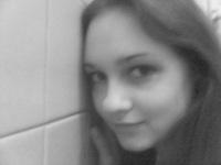 Настя Рудакова, 14 апреля 1994, Кропоткин, id112599023