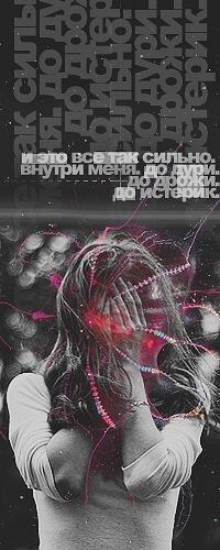 Лизочка Тимофеева, 16 апреля , Казань, id121258500