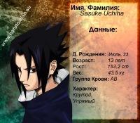 Иван Бестик, 7 января 1998, Доброполье, id127727407