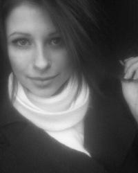 Вероника Петрова, 28 января 1989, Анапа, id131410264