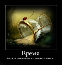 Виталик Пащенков, 17 мая 1992, Кривой Рог, id19628954
