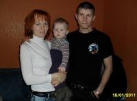 Александр Николайков, 2 декабря , Омск, id24851624