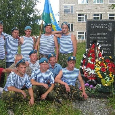 Александр Зуев, 16 июня , Кировоград, id170532070