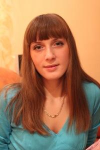 Анюта Брянцева (белоножко), 10 февраля , Пенза, id120885127